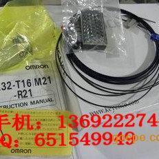塑料光纤E32-M21,E32-R21欧姆龙OMRON