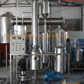 实验室蒸发浓缩器