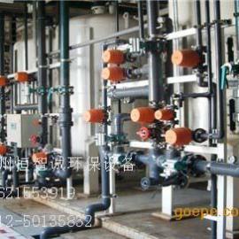 瑞士+GF+PVCU管件管材阀门