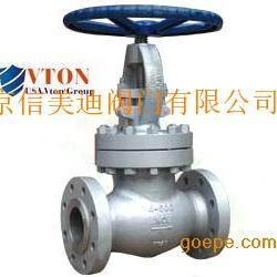 北京蒸汽截止阀|供应蒸汽截止阀