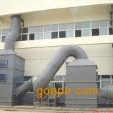 废气吸附装置 活性炭废气净化器