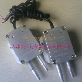 冷却塔用风机风压压力传感器/变送器