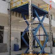 供应广东广州液压升降机 液压升降平台