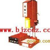 超声波台式塑料焊接机