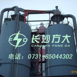粉煤灰分选设备-长沙方大制造