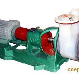 FZB、FZB-L型氟塑料自吸泵