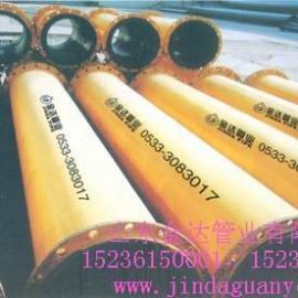 钢塑复合管-钢衬超高分子量聚乙烯复合管
