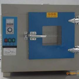 厂家供应食品、药材恒温干燥箱,实验室烘箱、烘干机