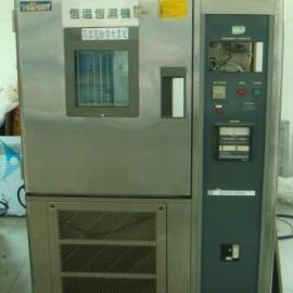 广州高低温试验箱维修厂家