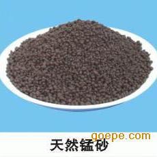 供应高效锰砂滤料 除铁除锰锰砂滤料厂家