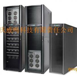 重庆APC电源