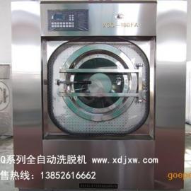 全自动工业洗衣机,大型大容量洗衣房设备