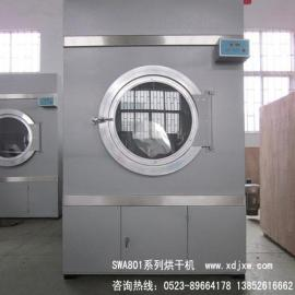 洗衣厂烘干机-大型洗涤公司烤箱