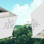 广东高效送风口