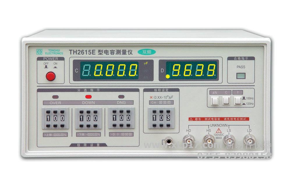 TH2615E电容测试仪│同惠