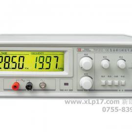 TH1312-100音频扫频信号发生器