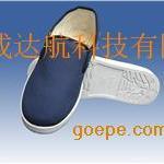 广东深圳防静电鞋厂家,生产SPU防静电鞋,PVC防静电鞋