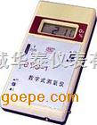 数字字式测氧仪/测氧仪