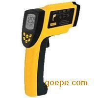 香港希玛便携/在线两用式红外测温仪AR872A
