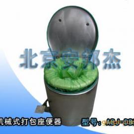 批发供应 环保节水厕所 不锈钢节水厕具 智能打包便器