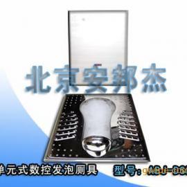 供应节水厕所 环保厕所 移动公厕 环保厕具
