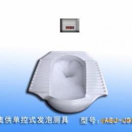 供应数控型发泡厕具  数控型发泡设备