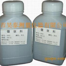 氧化�X粉
