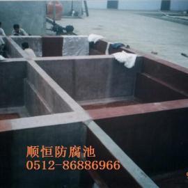 昆山污水池防腐-酸碱池防腐-氧化池防腐