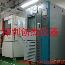 冷热冲击箱、高低温箱、恒温恒湿试验箱帮购代购服务