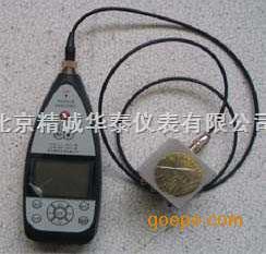 气体共鸣剖析仪