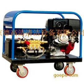 DU240/15GM 240bar燃油清洗机_高压清洗机_24MPa高压水清洗机