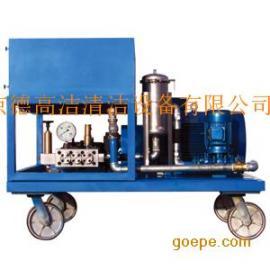 DP1500/27EM 超高压清洗机_工业用电动高压清洗机_超高压清洗设备