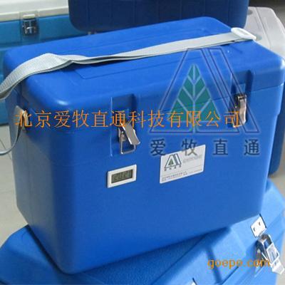 12升药品冷藏箱AMC012A