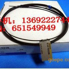 光纤/E32-D22,E32-D22R欧姆龙OMRON