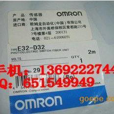 光纤/E32-D32/E32-D22欧姆龙OMRON