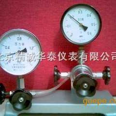 压力真空校验仪/压力校验仪/真空压力校验器