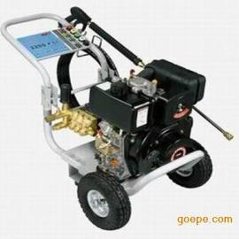 柴油高压清洗机,具自吸功能清洗机
