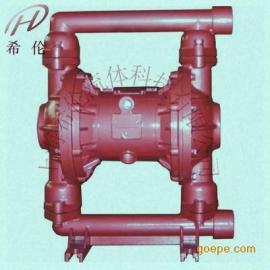 国产第三代气动隔膜泵