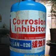 供应Lan-826多用酸洗缓蚀剂 金属缓蚀剂