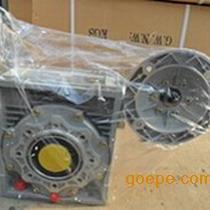 涡轮蜗杆减速机,RV涡轮减速机