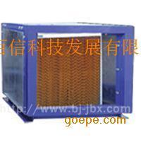 金百信厂家近期特价促销风管湿膜加湿器