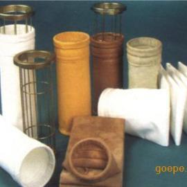 三防针刺过滤毡除尘布袋