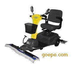 GEBLEE BS-900电动尘推车