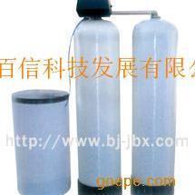 软水器工业软水器软水机设备