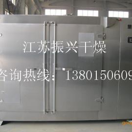 脱水山药片烘干机-江苏振兴干燥厂
