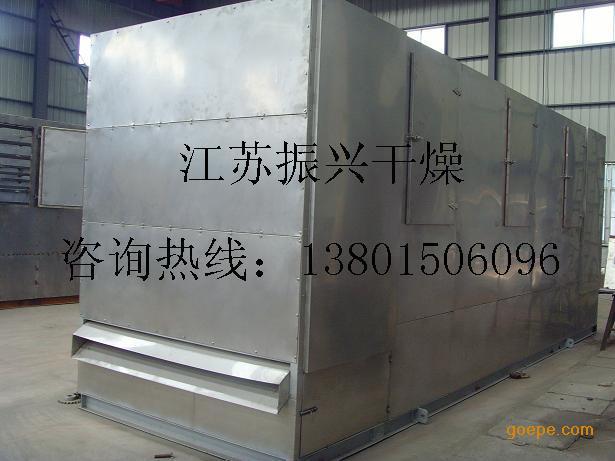 多层带式烘干设备-江苏振兴干燥