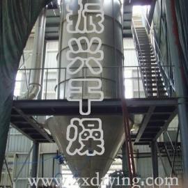 压力喷雾干燥机-江苏振兴干燥