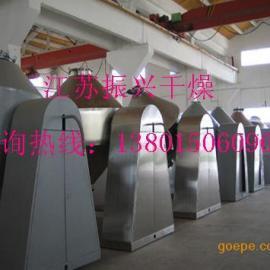 SZG-500双锥回转真空干燥机|江苏振兴干燥
