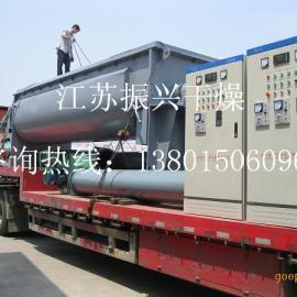 QJ系列)空心浆叶干燥机