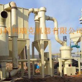 超细磨粉机,磨粉机价格,超细磨粉机,供应磨粉机,工业磨粉机,